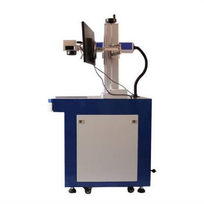 初刻智能供应五金激光打码机 充电器外壳激光镭射机 不锈钢盆激光打标机