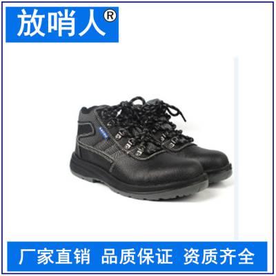 霍尼韦尔(巴固)ECO BC0919703防护安全鞋 劳保鞋