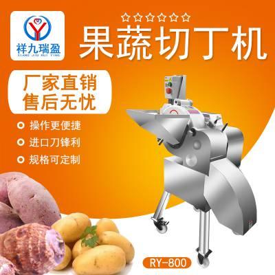 祥九瑞盈RY-800-2型芋头切丁机