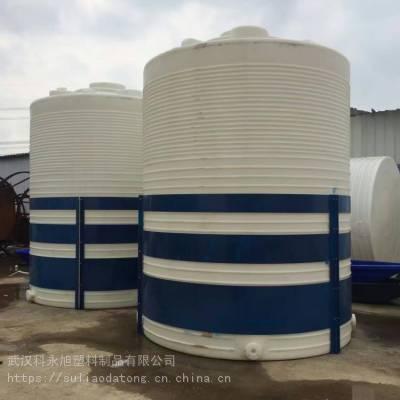 武汉塑料储罐全新 30吨存水罐生产厂家