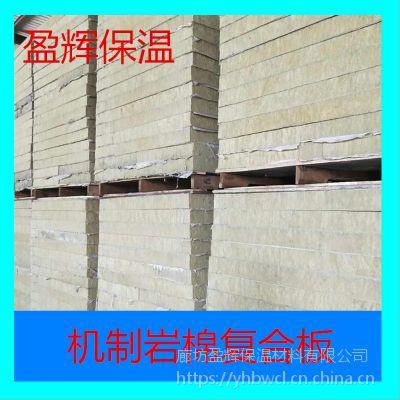 机制双面水泥防火岩棉条保温板 盈辉规格齐全的保温制品