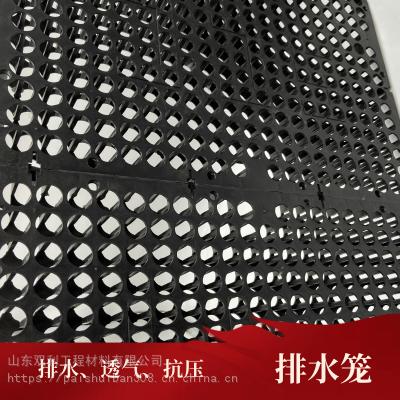 贵州省-积水笼-***-塑料积水笼
