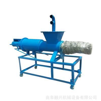 家用小型固液分离机 猪粪脱水机 大型粪污干湿分离机价格