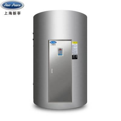 厂家直销大功率热水器N=1500 L V=48kw 热水炉
