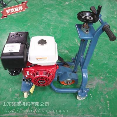 马路伸缩缝开槽机 无尘路面开槽机 厂家出售沥青路面切割机