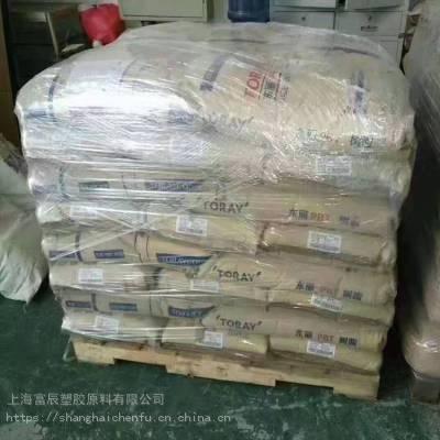 批发PBT日本东丽 1101G-15 玻纤增强 高韧性 外观良好