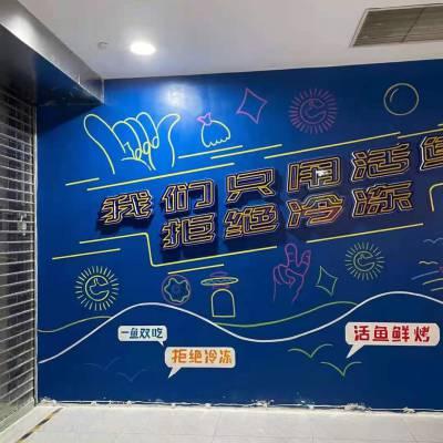 彩绘手绘墙面绘画艺术 墙绘 尺寸定制图案定制 装饰空间