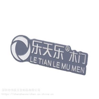 供应酒标 供应茶杯标牌 各种金属标牌设计制作 各种低价标牌设计制作