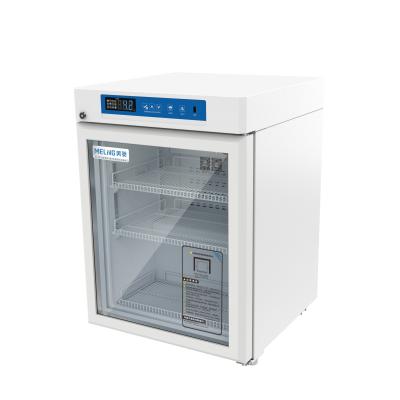 河南血液冷藏箱XC-88L便携式超低温冰箱