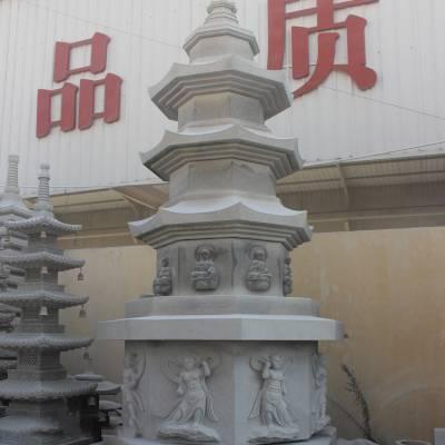 绍兴市寺院石雕七佛塔 惠安石雕舍利塔 石塔公司