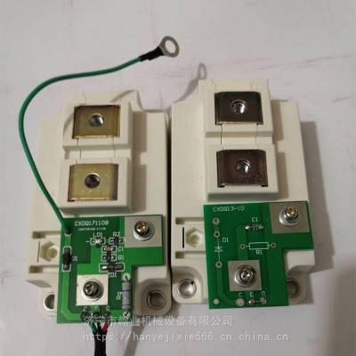 供应电机车配件MD400A/1200V防反二极管