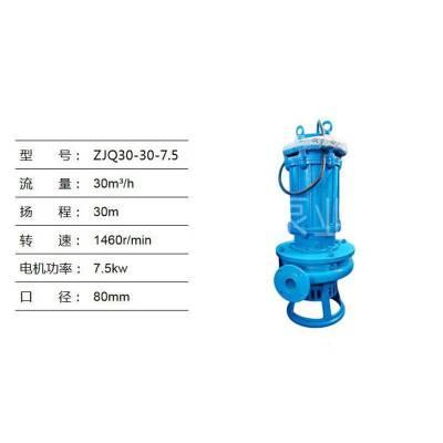潜水吸沙泵150NSQ150-22-22 泥浆排泥泵 6寸潜水泵 耐磨损带搅拌器河北安工