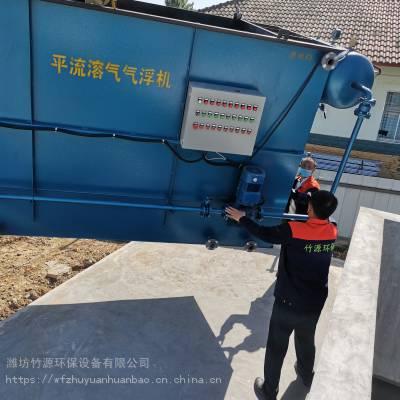 成都新建猪场废水净化系统,气浮装置、自动加药装置、过滤净化装置、絮凝沉淀装置、消毒装置-竹源