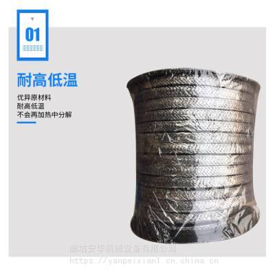 上海纯石墨盘根 耐高压石墨盘根 柔性石墨盘根厂家