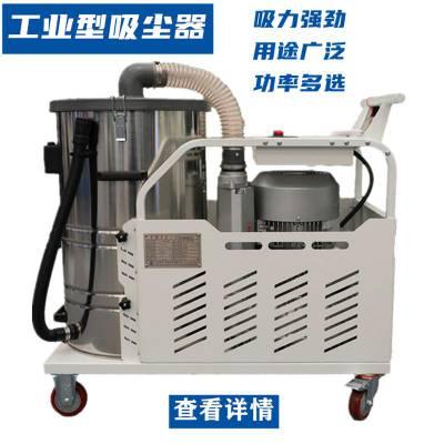 全风DK工业移动吸尘吸毛绒吸尘器 铁销收集吸尘机
