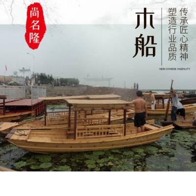 福建南平主题装饰船 单蓬餐饮船 厂家供应