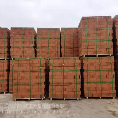蚌埠陶土砖 透水砖 烧结砖 水磨石 路牙石 水泥pc砖 ***