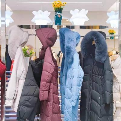 卡维迪21冬北京高端品牌羽绒服尾货批发女装品牌折扣尾货批发
