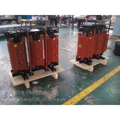 晨昌 10KV电力系统无功补偿装置CKSC-36/10-6%高压串联电抗器