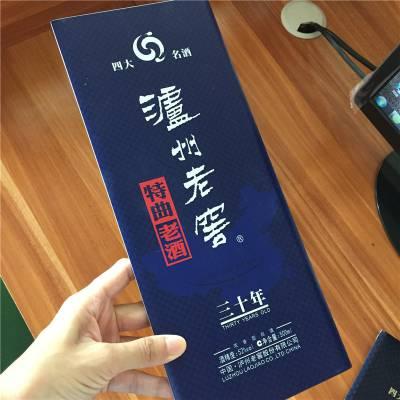 个性定制酒盒UV彩绘打印机 贵州茅台包装盒印花平板打印机