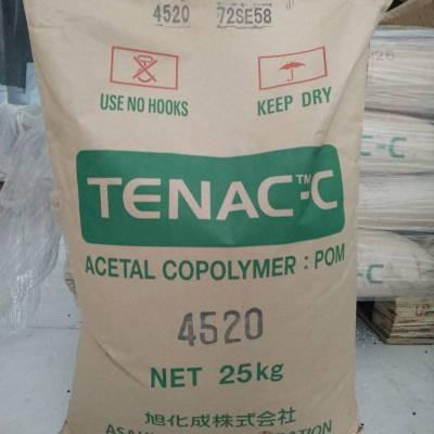 日本旭化成TENAC POM 7590共聚物 齿轮