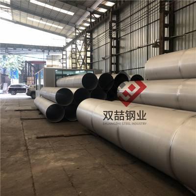 304大口径不锈钢工业管 304不锈钢焊管DN800 双焊缝不锈钢大管
