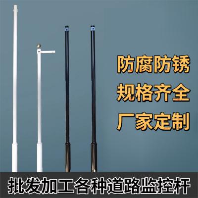 唐山电子监控杆厂家/3.5米高监控立杆锥形一字臂枪机球机室外视频立柱