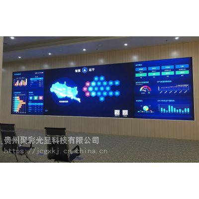 贵州贵阳LED显示屏批发价格 六盘水户外显示屏维修安装 p10显示屏