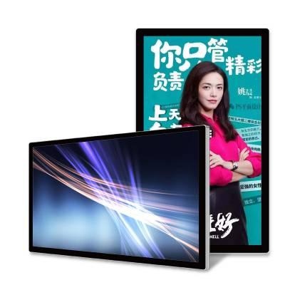 壁挂广告机21.5/32/43/55寸超薄液晶显示屏 广告视频循环播放器