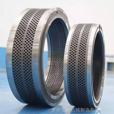 颗粒机联轴器模具压轮皮 颗粒机模具山东颗粒机厂家各种易损件
