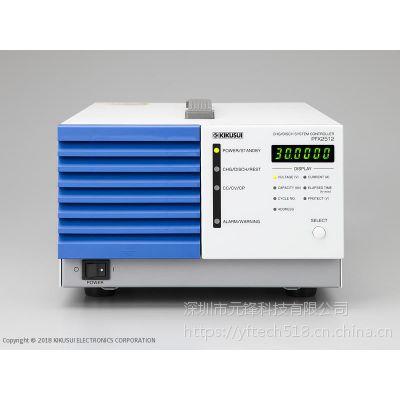 KIKUSUI/菊水PFX2532充放电系统控制器