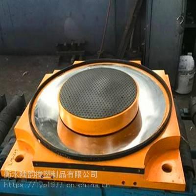 WKGZ钢结构抗震球形钢支座_陆韵单向活动型球形钢支座使用方式