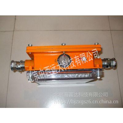 中西矿用隔爆兼本质安全型多功能支架灯型号:CP52-DGC18/127L 库号:M312106