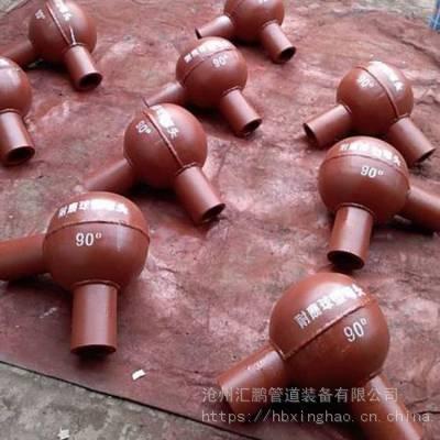 定做球形弯头 球型***弯头 球形陶瓷贴片弯头