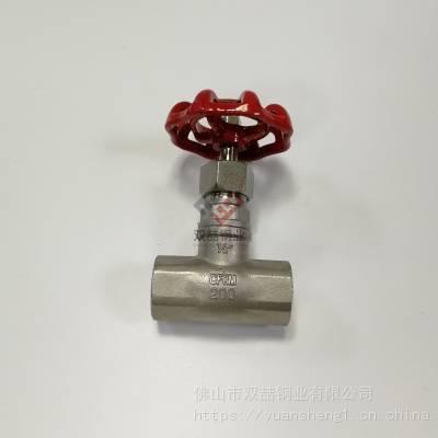 316螺纹不锈钢截止阀 TP304螺纹阀门 内螺纹4分截止阀