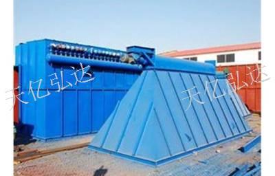 和田除尘器厂家 新疆天亿弘达环境工程供应