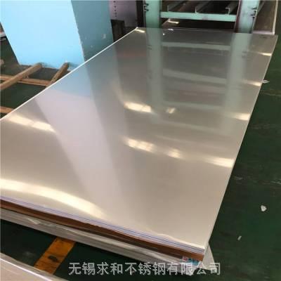 309不锈钢可承受高温-309S不锈钢多少钱一张-309和310的区别