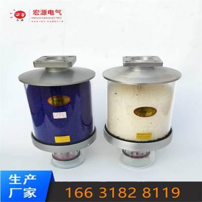 变压器配件吸湿器 呼吸器硅胶呼吸器 油枕吸湿器 变压器XSⅠ单呼吸吸湿