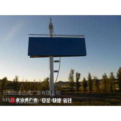 成安县户外三面翻制作擎天柱制作厂家|品质保障
