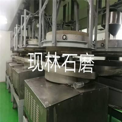 现林石磨电动石磨机商用全自动石磨肠粉机豆浆豆腐机煎饼果子米浆机摇升降