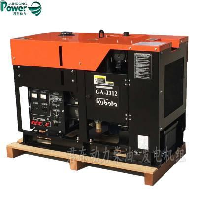 进口动力10KW久保田发电机 三相10KW柴油发电机组 稀土永磁发电机