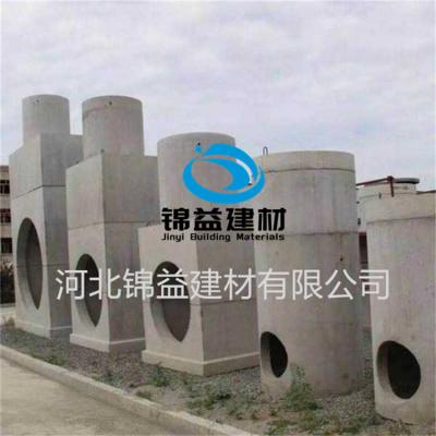 锦州北镇混凝土盖板施工方案混凝土盖板厚度