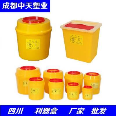 圆形利器盒 圆形利器盒厂家 圆形利器盒价格