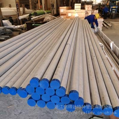 S30815换热管不锈钢冷凝管压锅炉管不锈钢弯管U型管工厂直售