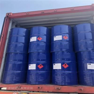 化工原料二氯甲烷 纯正部品二氯甲烷75-09-2
