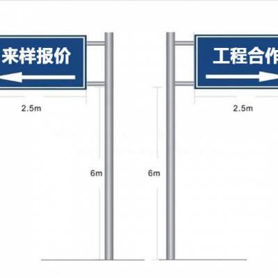 江苏自主生产交通杆杆件厂家