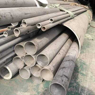 310不锈钢焊管厂家-310s不锈钢钢管-310s耐高温耐热产品管件