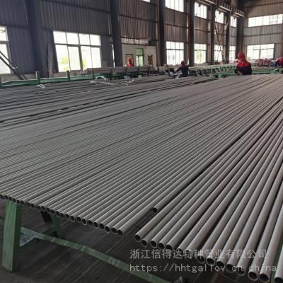 天津022Cr17Ni12Mo2***不锈钢换热管厂家***