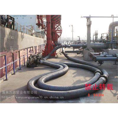 万源耐磨船用复合软管厂家销售