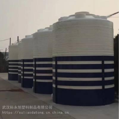 武汉塑料储罐全新 30立方塑料防腐储罐直销